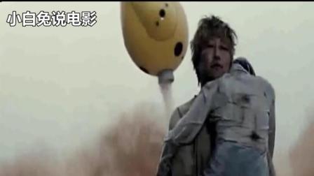 《汉江怪物》: 汉江小鱼干变成鱼怪, 就是因为人们往河里排放了这个!