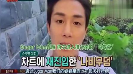 李承铉在韩国综艺公开戚薇照片, 众人被美貌征服!