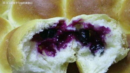 蓝莓爆浆面包教程