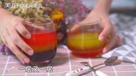 教你在家用QQ糖自制可爱的彩虹果冻