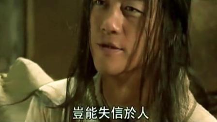 笑傲江湖: 令狐冲和少林决战 最后被少林僧人认出孤独九剑