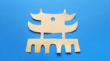 儿童剪纸小课堂: 剪纸城门楼, 动手动脑, 一学就会