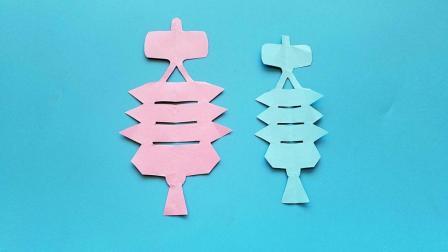 儿童剪纸小课堂: 剪纸吊灯, 动手动脑, 一学就会.mp4.lnk