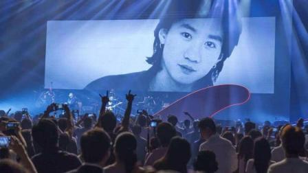 黄家驹最有气势的一首歌曲《长城》, 当年火遍全国, 你会唱吗?