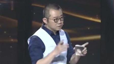 48岁妻子台上竟然叫丈夫爸爸, 涂磊不解: 为什么要叫他爸爸呢?