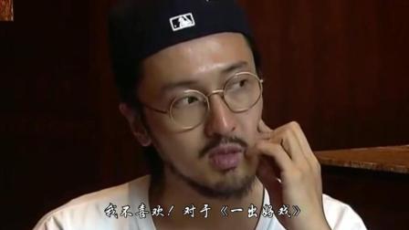 王传君再怼《爱情公寓》, 却对黄渤新戏充满期待! 网友: 白眼狼!
