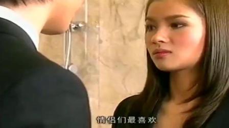 美女在浴室滑倒, 却被男子英雄救美, 后来两人在浴室里相拥