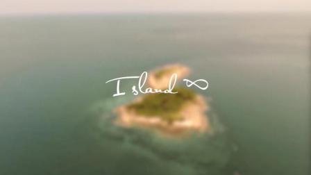 周锐《Island ∞(8号海岛)》