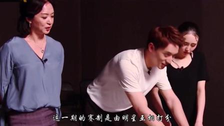 新舞林大会: 许魏洲和高雪热舞, 一个动作被吐槽, 网友: 有点恶心