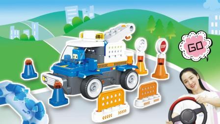 鲁鲁遥控清障车儿童益智玩具早教