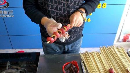 姚师傅冰糖葫芦的做法, 第三集: 夹心冰糖葫芦的做法