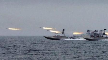 美军舰闯入伊朗军演海域, 遭数十艘快艇包围, 打起来还真干不过