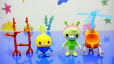 海底小纵队 突突兔和小萝卜的湿地探险  亲子玩具