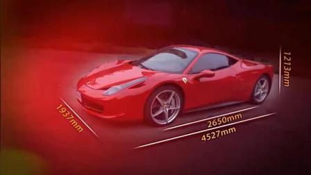 《易车体验》试驾红色法拉利458-汽车-1080p