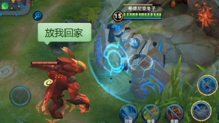 王者荣耀: 新英雄盾山的多种有趣玩法, 大招很强还很有意思!