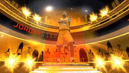 【再组巨头】NBA2K13科比夺冠之路: 抢七获胜进军总决
