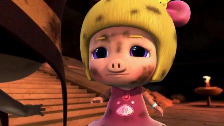 猪猪侠: 菲菲开始想黑暗体讲他和小猪猪他们之间的事黑暗体很是羡慕