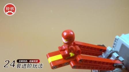 《小小机器人》24套汇总视频