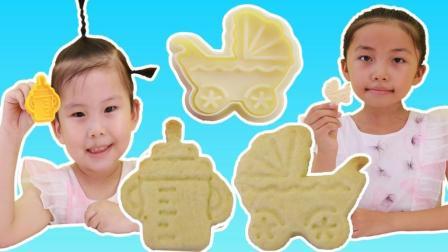 苏菲娅和艾米儿用模具DIY饼干的过家家亲子游戏 苏菲娅玩具