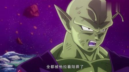 龙珠Z: 弗利萨运气全身功力, 毁灭了这个星球