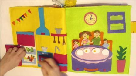 益智手工制作玩具屋布织书, 大人小孩都爱玩的亲子玩具