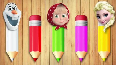 益智: 幼儿色彩启蒙, 艾莎和外星人一起用五彩画笔学英语识颜色