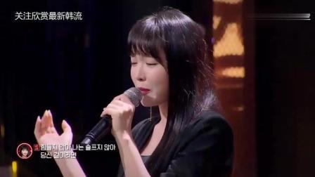 洪真英, 综艺献唱《爱情的电池》经典瞬间引爆全
