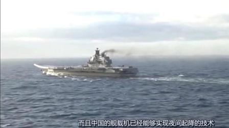 中国量中国核动力巨兽时代不远了! 排水量达11万与福特级别海兽同级别!