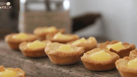 「烘焙教程」超精致的柠檬奶酪蛋糕! 下午茶小点心首选