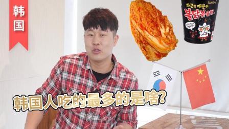 留学生为省钱人肉两箱泡面去留学 发现韩国人吃的最多的竟不是泡菜