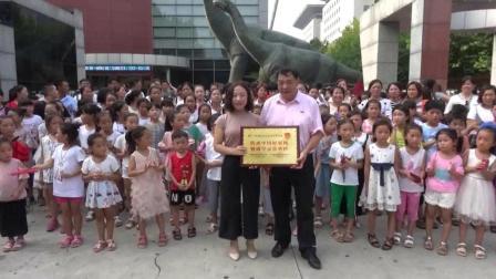 微视河南: 河南电视台少儿艺术培训竖岗校区开展传承好家风研学