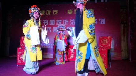 秦腔折子戏《打金枝》, 刘建国王素英老师唱得好, 吴巧莲老师更棒