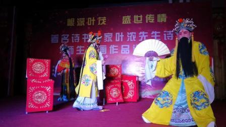 秦腔经典折子戏《打金枝》, 刘建国王素英吴巧莲老师唱得传神