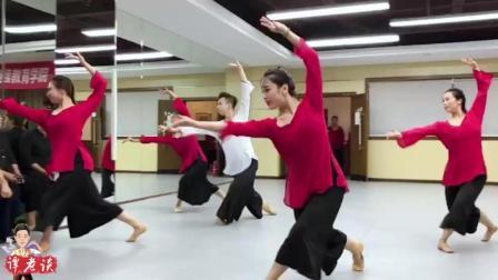 古典舞身韵, 男生在里面表演毫无违和感, 真的很专业