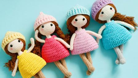 毛儿手作毛线钩针玩偶戴帽子小女孩新手视频教程超漂亮的钩法