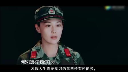 """张馨予结婚, """"军婚""""有多受法律保护? 网友: 再也没人敢欺负她!"""