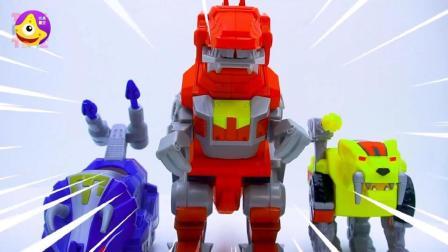 灭霸指使金刚欺负汪汪队 和恐龙战队一起驾驶机械霸王龙保护他们