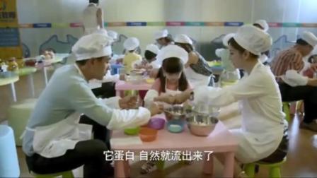 茜茜亲子活动做蛋糕,妈妈老是指手画脚,气的茜茜把妈妈赶走