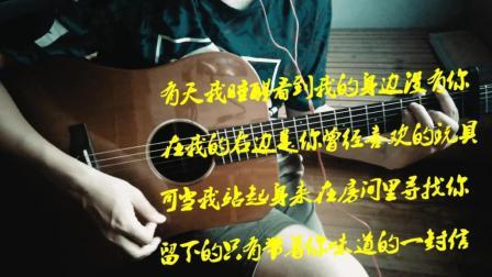 鞠文娴-《BINGBIAN病变》-吉他弹唱-殷鹏