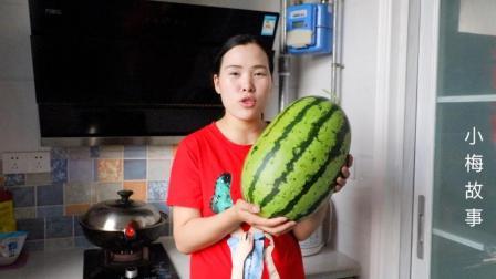 这么大的西瓜你试过这样吃吗? 梅子用它做西瓜果冻, 谁会有口福呢