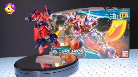 高达GN-X代号OGRE 全新高达创型系列拼装模型