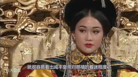 慈禧年轻时有多美? 为什么赢得咸丰的宠爱, 因为是不折不扣的大美女