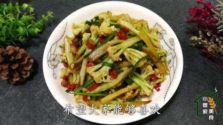 花菜怎么做最好吃? 大厨教你一个饭店的做法, 炒的时候加点孜然粉