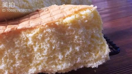 零失败的海绵蛋糕做法!