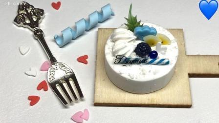 手工黏土蛋糕