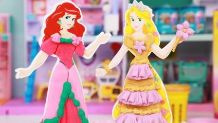 趣盒子玩具 第一季 长发公主彩泥手工礼服设计玩具 培乐多创意彩泥