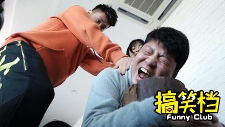 魔鬼外教叫嚣中国学生, 结果反被学员KO【搞笑档】
