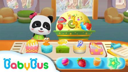 宝宝巴士亲子游戏 第160集 宝梦幻冰淇淋