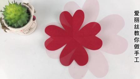 剪纸心形窗花, 简单桃心4瓣花剪纸, 幼儿园窗花剪纸视频大全