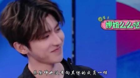 蔡徐坤新歌MV大秀胸肌